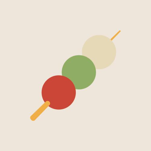 団子・だんご フラットデザイン カラーイラスト アイコン フリー素材