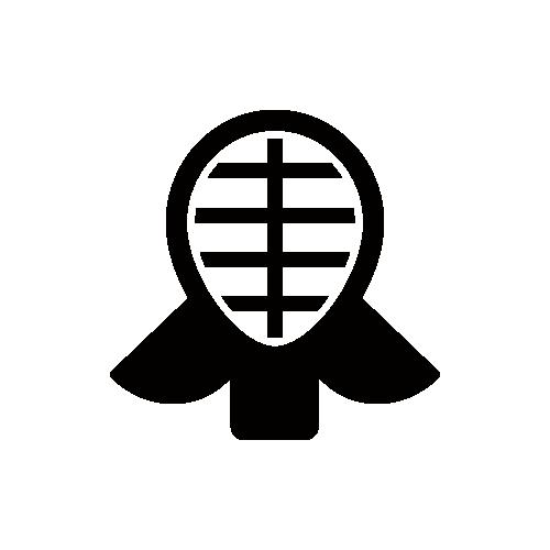 剣道 モノクロアイコン素材