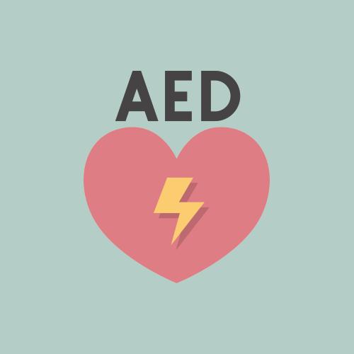 AED・自動体外式除細動器 フラットデザイン カラーイラスト アイコン フリー素材